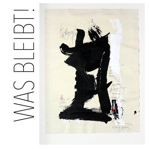 Die Schweizer Galeristin Inge Louven zeigt zum Gedenken an die Künstlerin Ilse Fister einen Querschnitt Ihrer Werke. Gastkünstler ist Peter Wichmann.